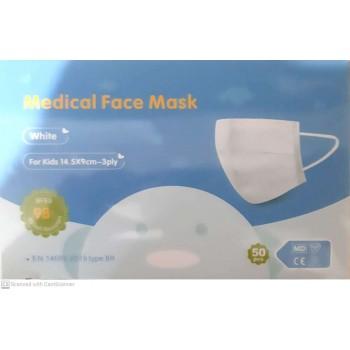 Medical Face Mask 3ply for Kids 14.6x9cm Λευκή 50τμχ