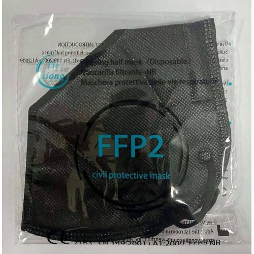 Μάσκα Προστασίας FFP2 N95 NR Μάσκα Χωρίς Βαλβίδα Μαύρη 1τμχ