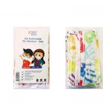 Παιδικές Μάσκες Μιας Χρήσης, 50 τεμ. Διάφορα σχέδια