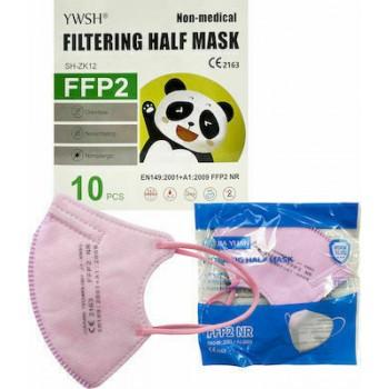 Παιδική Μάσκα FFP2 NR - Ροζ χωρίς βαλβίδα, μιας χρήσης 1τεμ.