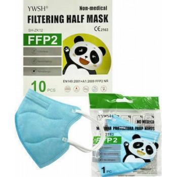 Παιδική Μάσκα FFP2 NR - Γαλάζια χωρίς βαλβίδα, μιας χρήσης 1τεμ.