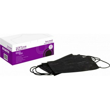 Μάσκες Χειρουργικές μίας Χρήσης 3ply με Λάστιχο Softcare Μαύρη (50 Τεμαχίων)